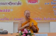 ปฏิรูปพระพุทธศาสนา จัดระเบียบพระสงฆ์ไทย