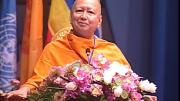 กิจกรรมการประชุมชาวพุทธนานาชาติ ครั้งที่ ๑๓ เนื่องในวันวิสาขบูชา ณ ศูนย์ประชุมองค์การสหประชาชาติ กรุงเทพมหานคร