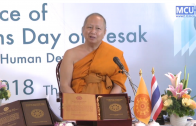 Opening speech by Most Ven. Prof. Dr. Phra Brahmapundit