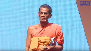 Ven.Prof.Dr.Phra Rajapariyatkavi speech on the 1st panel discussion