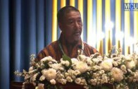 His Excellency Lyonpo Tshering Wangchuk, Bhutan